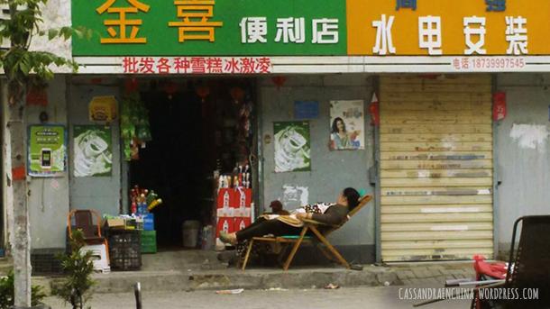 siesta_china_3