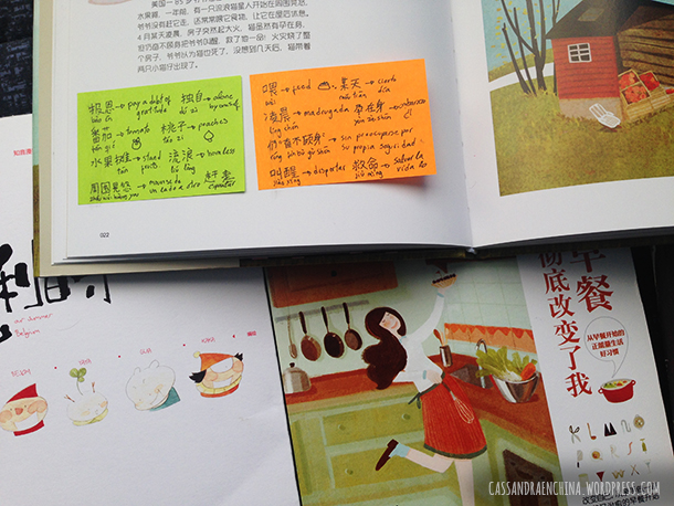 aprender_chino03