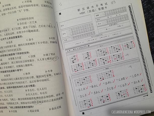 aprender_chino05