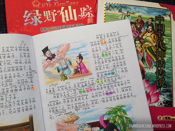 aprender_chino07
