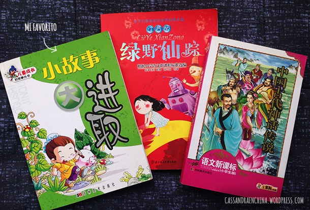 aprender_chino08