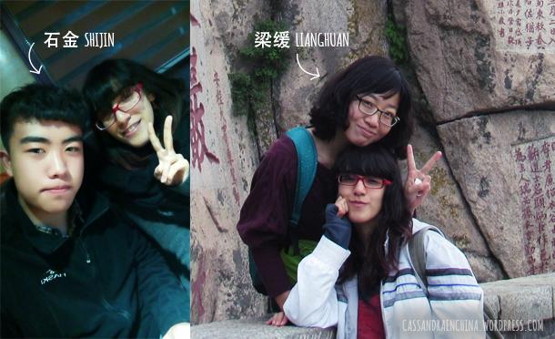 amigos_en_china