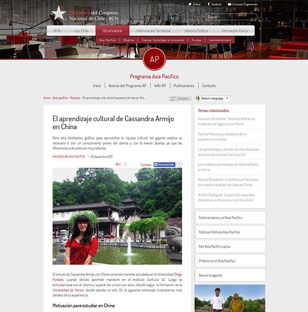 biblioteca_congreso_nacional_chile_china