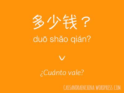 Vida Diaria Regatear Precio En China Frases útiles En