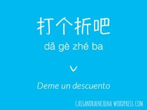 regatear_en_chino_06